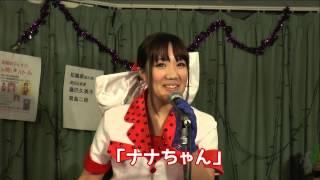 総合司会:松鶴家千とせ ☆アシスタント:いいおひろこ(飯尾弘子) ☆バ...