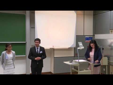 2017 Round 1 University of the Philippines - HSBC/HKU Asia Pacific Business Case Competition