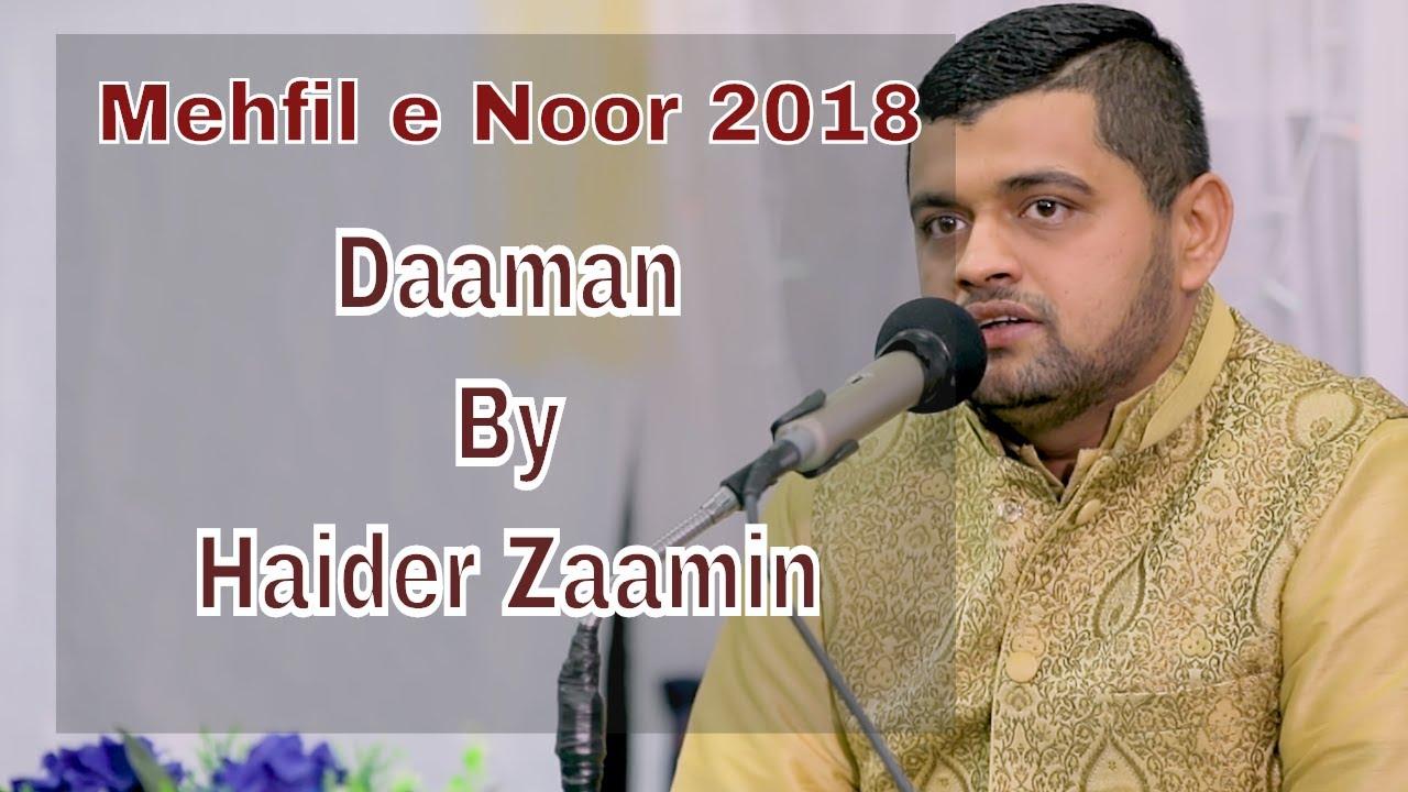 Download Daaman - Haider Zaamin   Mehfil-e-Noor 2018 HD