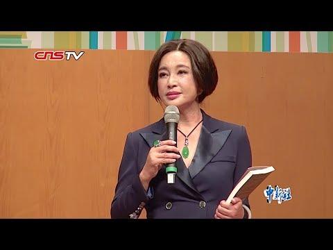 刘晓庆自称伟大女人 香港书展与粉丝互动