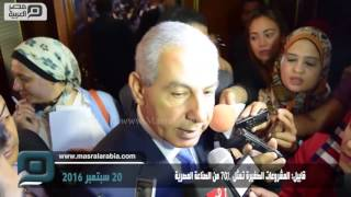 مصر العربية   قابيل: المشروعات الصغيرة تمثل 70% من الصناعة المصرية