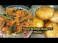 Farm Fresh Crspy Potato Mixture Making Video | Aloo Masala Namkeen Recipe | Evening Snacks Videos