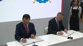 Смотреть видео Якутия и Санкт-Петербург подписали протокол о сотрудничестве онлайн