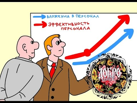Управление персоналом, повышение эффективности работы Ярославль - 2017 , тренинг, вебинар, семинар