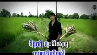 kmean thlai kmean thngai ros SD ( khmer karaoke sing a long )
