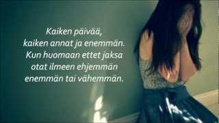 Kaija Koo - Seison vierelläsi lyrics