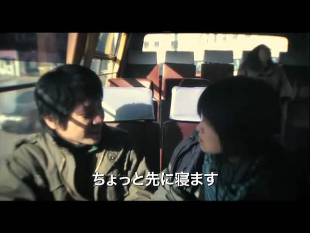 映画『昼間から呑む』予告編
