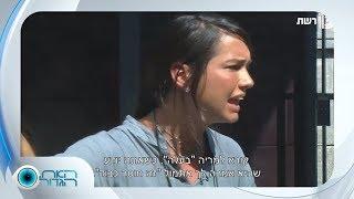האח הגדול עונה 1, סיכום יומי, יום 89