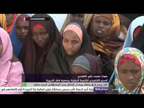 شاهد.. 5 ملايين صومالي بدون طعام ولا ماء ومنظمات تحذر من مخاطر عودة المجاعة