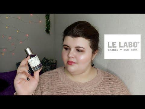 Le Labo: почему Santal 33 так популярен? Лучшая лилия и странная роза.