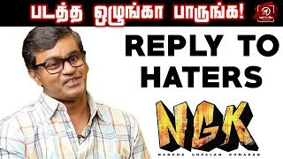 NGK Haters'க்கு பதிலடி படத்த ஒழுங்கா பாருங்க! | Suriya | Saipallavi | Yuvan | Selvaraghavan