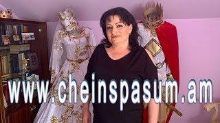 Chein Spasum - Arusyak Paytyan, Murad Hakobyan