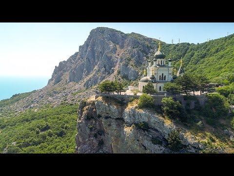 Крым. Форос. Храм Воскресения Христова. Видео 4К. / Crimea. Foros. Church Of The Resurrection.