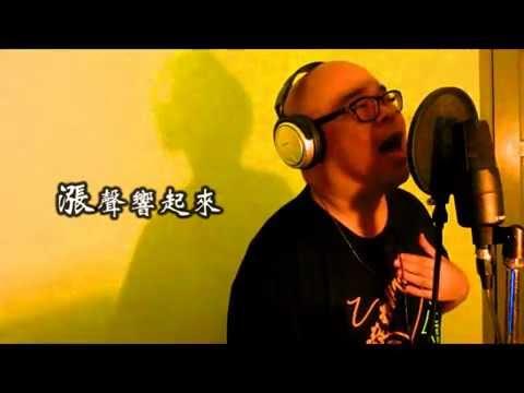 鐘鎮濤Kenny Bee - 漫漫人生路来源: YouTube · 时长: 3 分钟30 秒