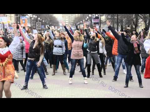 Флешмоб в поддержку хора Челябинской области на Битве хоров