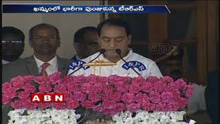 Major Setback For TRS, Party Reduced To Single Digit LS Seats | ABN Telugu