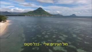 שיר בערבית עם תרגום - עמר דיאב מול עייני