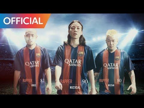 VMC - 티키타카 (Feat. Deepflow, 우탄, 넉살, ODEE) MV