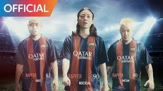 Cover images VMC - 티키타카 (Feat. Deepflow, 우탄, 넉살, ODEE) MV