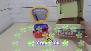 Іграшкова вага 3302-А