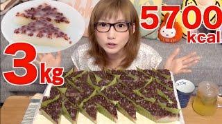 [MUKBANG] 50 Minazuki (Mochi Treat) Weighing 3Kg 5700kcal. A Traditional Treat for June 30th