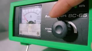 AutoExpert BC 65 смотреть