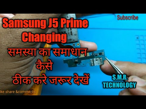 Samsung J5 Prime Charging Problem Ways Jumper || Solution