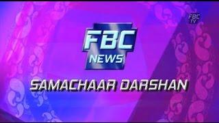 FBC Samachaar Darshaan REC   22 05 17
