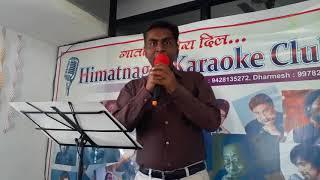 Mere Jeevan Sathi