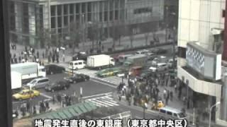 宮城県北部で震度7=大津波警報、仙台で10メートル観測