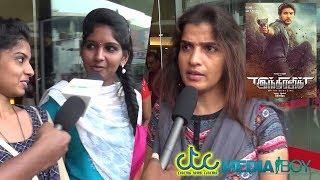 Indrajith movie Movie Public Review  Public Opinion   Gautham Karthik   Sonarika Bhadoria