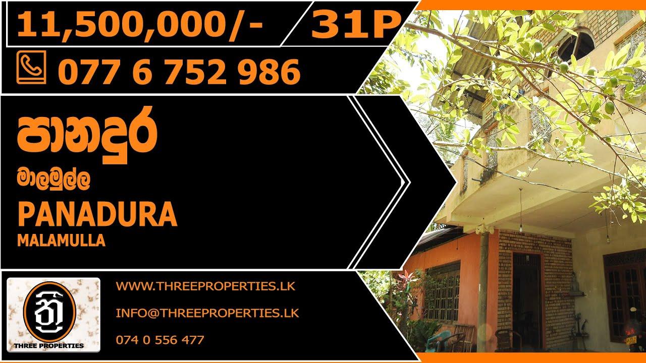 House For Sale Panadura Malamulla Youtube