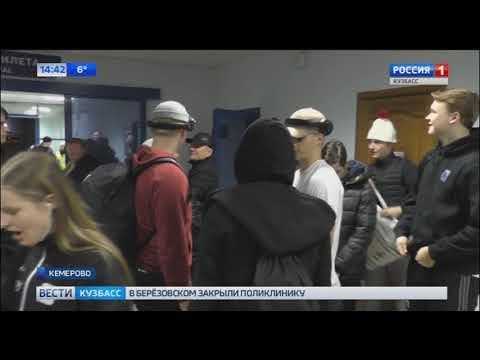 В Кемерово прибыла делегация бенди гимназии из Швеции