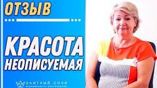 видео Алдан ЖД
