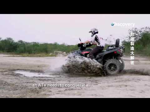 The production of ATV TGB on Discovery Channel