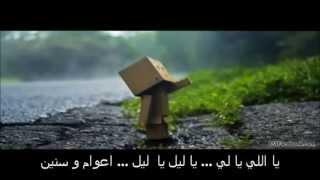 Download Video Babylone   Awam w Snin عوام و سنين MP3 3GP MP4