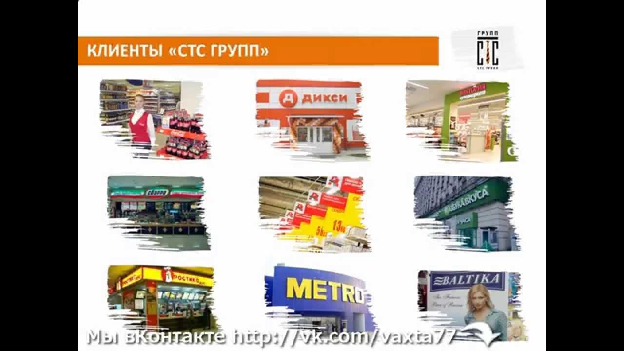 работа в москве вахтой в жилищник водителем