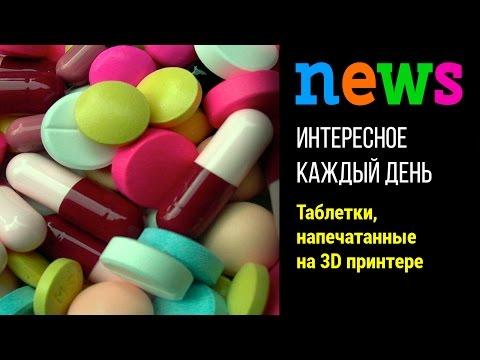Таблетки от кашля (термопсис). Инструкция по препарату
