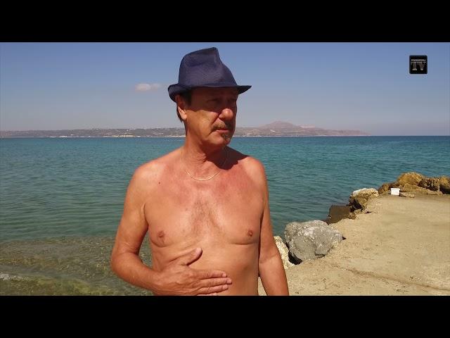 Herr Doser macht Urlaub auf Kreta Teil 2 Am Strand   4K