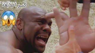 شيلات-افلام #1|مضاربه في السجن جلدهم!!!💪