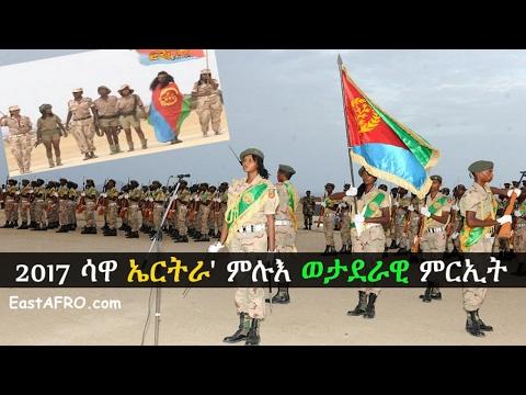 2017 Eritrea Sawa Military Graduation | Eritrean ERi-TV