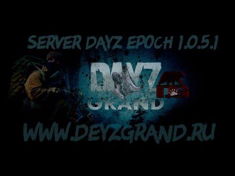Dayz epoch 1.0.5.1