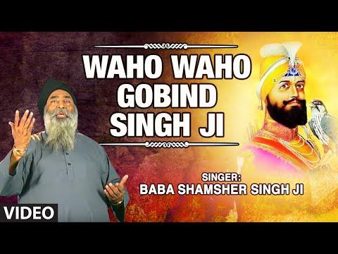 Waho Waho Gobind Singh Ji [Full Song] Prem Wali Gali Wichon