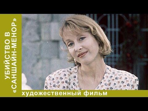 Русские фильмы 2017 года - Смотреть онлайн бесплатно