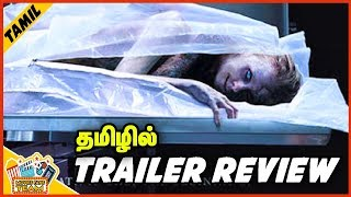 The Possession Of Hannah Grace - Tamil Trailer Review [Explained In Tamil]