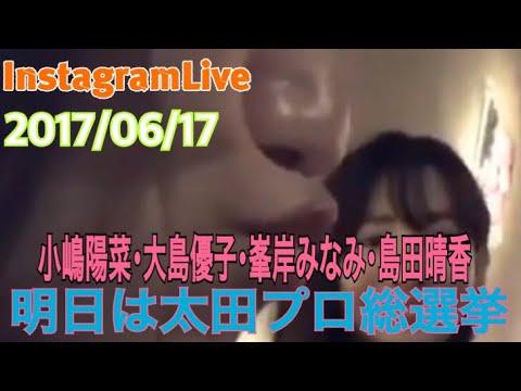 大島優子 Official club site https://sp.o-yuko.jp/ 公式プロフィール https://www.ohtapro.co.jp/talent/oshimayuko.html Twitter https://twitter.com/Oshima__Yuko ...