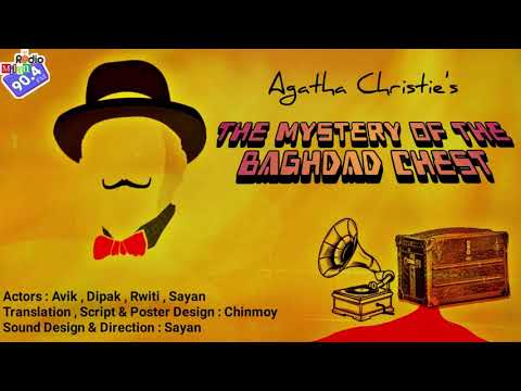 #RadioMilan | The mystery of the Baghdad chest | Agatha Christie | #detective #thriller #suspense
