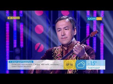 Рамазан Стамғазиев - «Бұлбұлым»