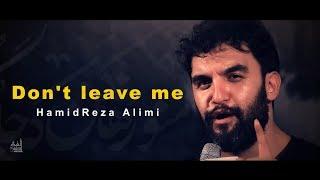 Don\'t leave me - HamidReza Alimi