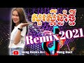 remix 2020, remix 2020 mp3 remix 2020 tik tok_ remix 2020 khmer_ remix 2020 club Mp3